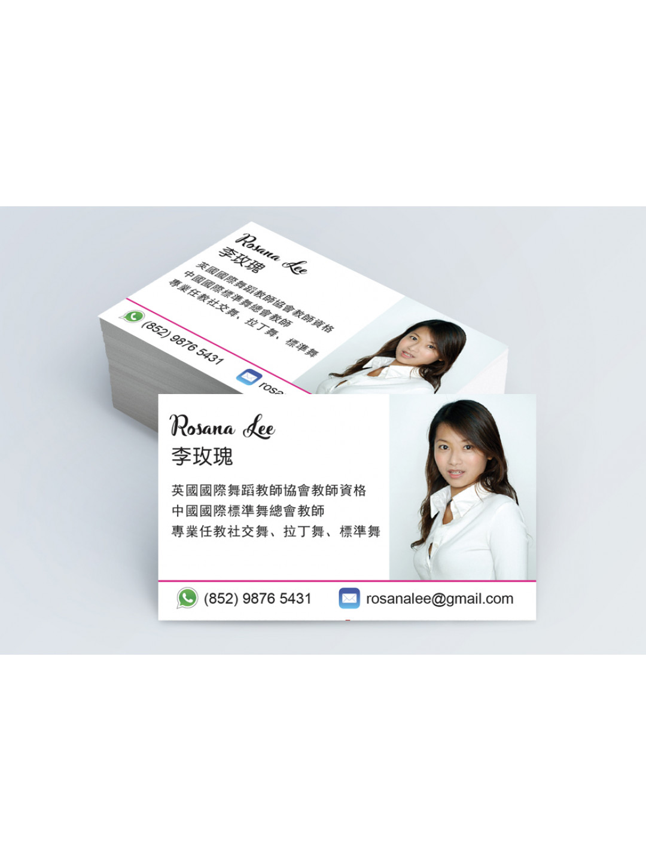 Name Card Design